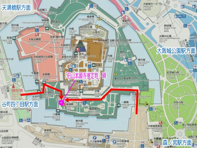 大阪城「石山本願寺推定地」碑の地図