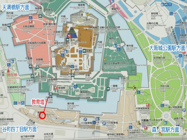 大阪城公園「教育塔」地図