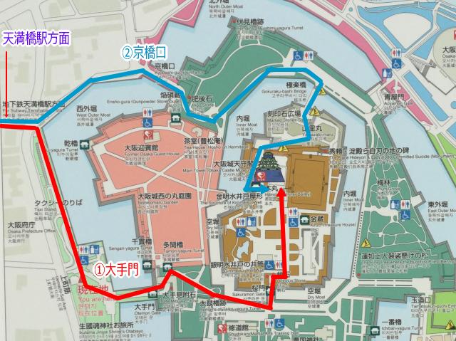 天満橋駅から大阪城へ行く道順、①大手門から、②京橋口からの2通りの地図