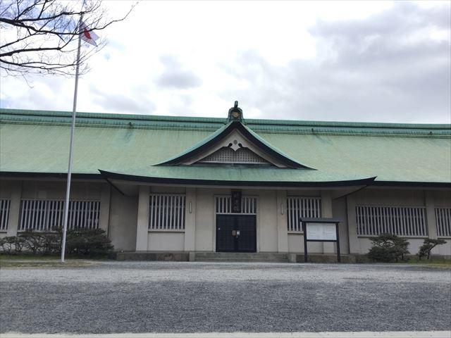 大阪城公園内にある「修道館」