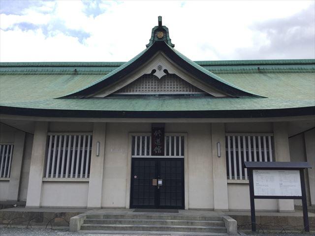 大阪城公園「修道館」