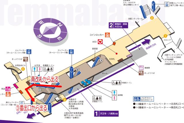 谷町線「天満橋駅」から南改札を出て3番出口に向かう地図