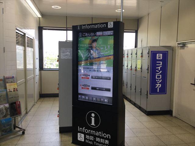 JR大阪城公園駅のコインロッカー