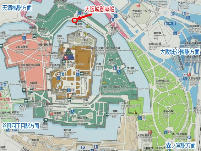 大阪城御座船乗り場マップ