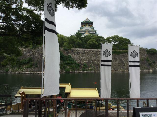 大阪城御座船乗り場と大阪城天守閣