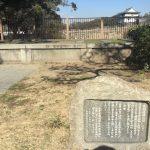 大阪城大手門付近と生国魂神社お旅所跡