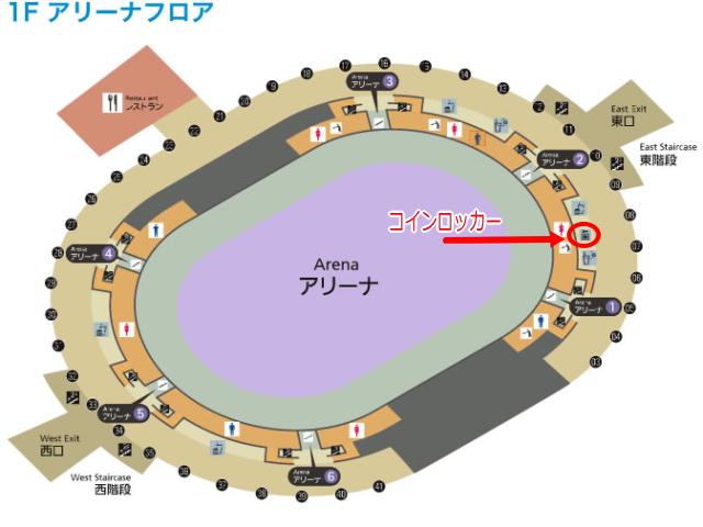 大阪城ホール1階のコインロッカー地図