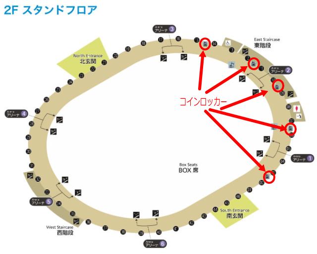 大阪城ホール2階のコインロッカー地図