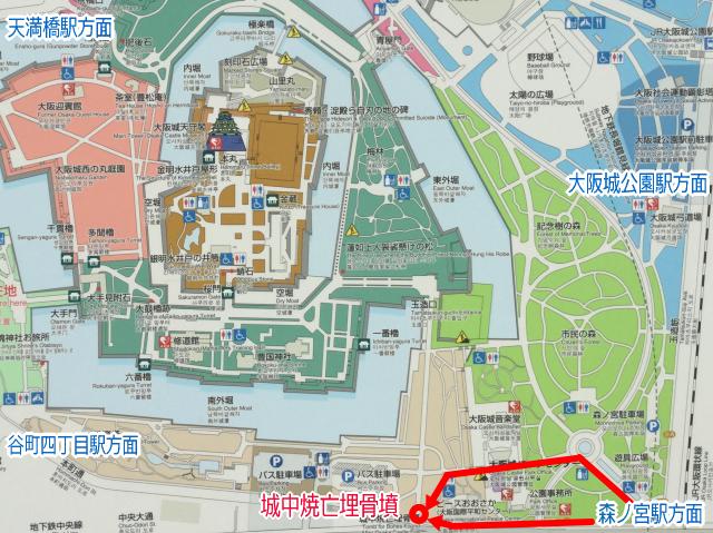 大阪城「城中焼亡埋骨墳」地図