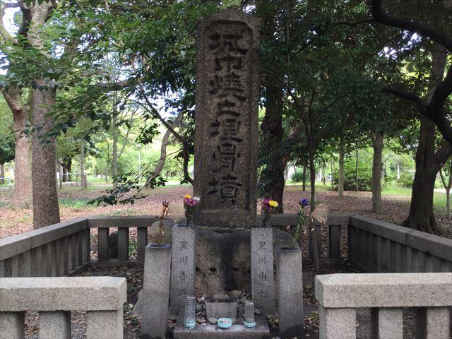 大阪城「城中焼亡埋骨墳」石碑