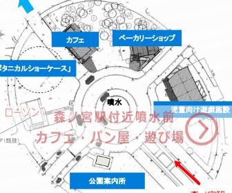 大阪城公園、森之宮付近施設マップ
