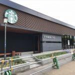 スターバックスコーヒー大阪城公園森ノ宮店、横から撮影