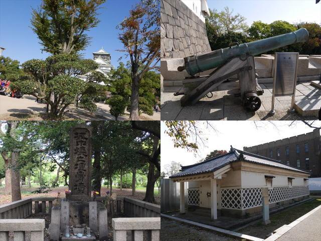 大坂城と大砲、金蔵、城中焼亡埋骨墳の写真