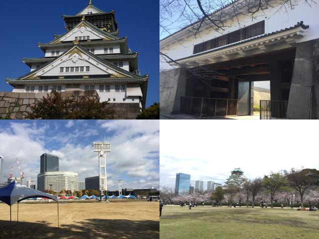 大坂城公園内で行われるイベント(大坂城、櫓、太陽の広場、西の丸庭園の写真)