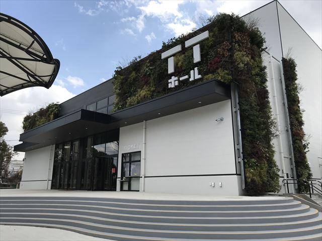 大阪城公園「COOL JAPAN PARK OSAKA」入口にあるTTホールのマーク