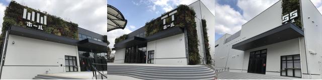 大阪城公園「COOL JAPAN PARK OSAKA」入口にあるWWホール、TTホール、SSホールの各マーク