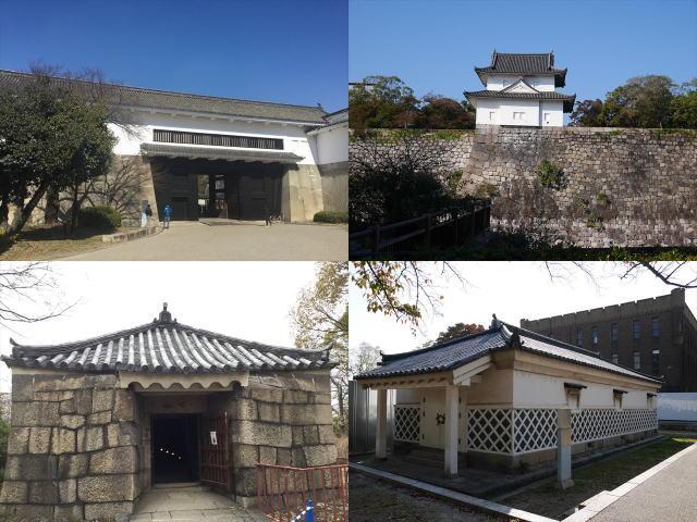 大阪城の重要文化財(多聞櫓、一番櫓、焔硝蔵、金蔵の写真)