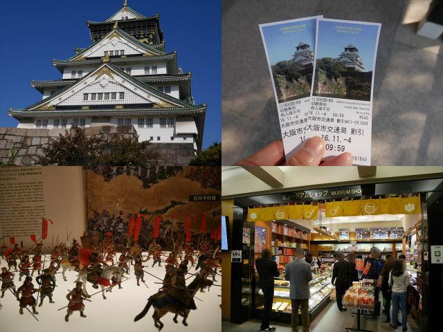 大阪城観光(天守閣、チケット、展示、お土産物売り場の写真)