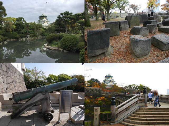 大阪城の史跡・名所(日本庭園・刻印石広場・極楽橋・大砲の写真)