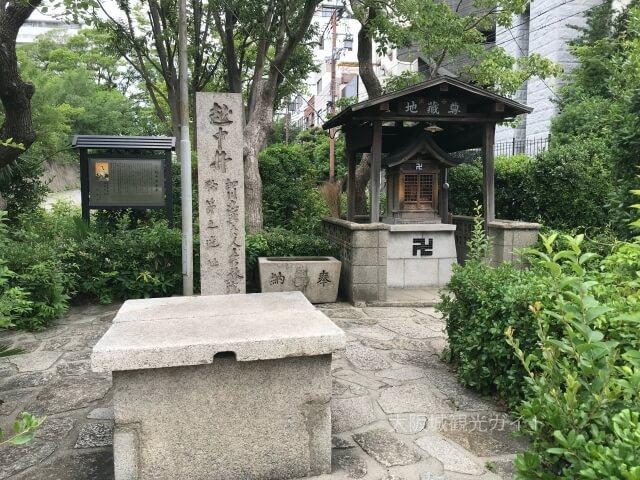 越中井(細川忠興屋敷跡・細川ガラシャ夫人最期の地)