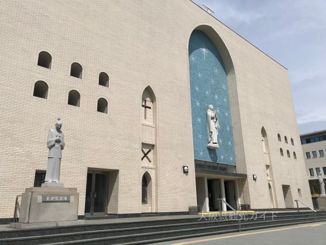 「聖マリア大聖堂カトリック玉造教会」