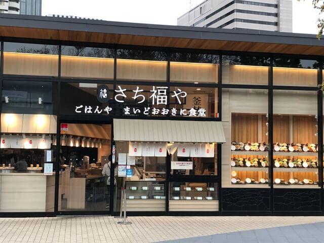 JO-TERRACE OSAKA店